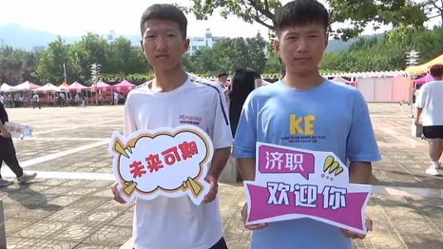 开学季|全国技能比赛获一等奖,双胞胎兄弟同校同专业免试入学