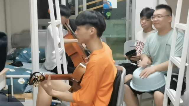 西南大学音乐学院6名新生在寝室3天成团,脸盆凑合成鼓演奏