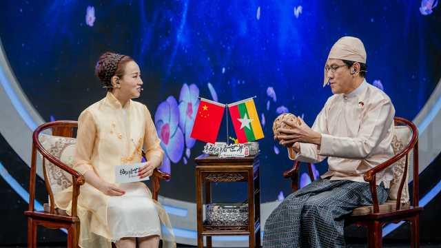 藤球:缅甸的国民运动