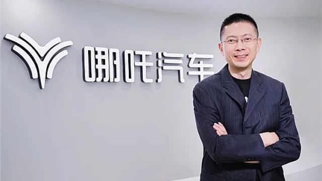 网传:哪吒汽车首席体验官陆皓被带走调查