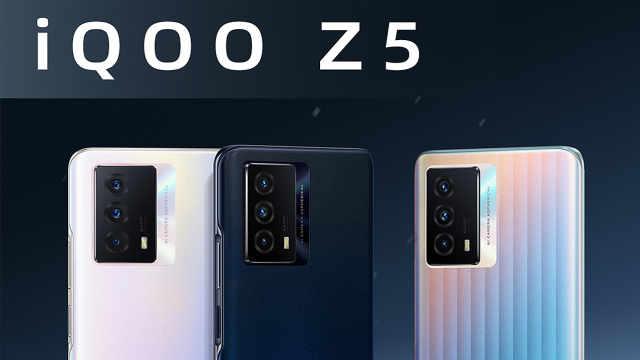 iQOO Z5首发上手:出色 LCD 屏加大电池的入门水桶机