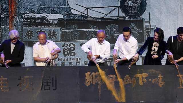 重磅!紫荆文化集团在深圳发布多个文化项目
