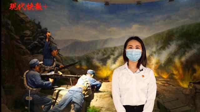 现代快报记者担任红色文化志愿者,走进茅山新四军纪念馆