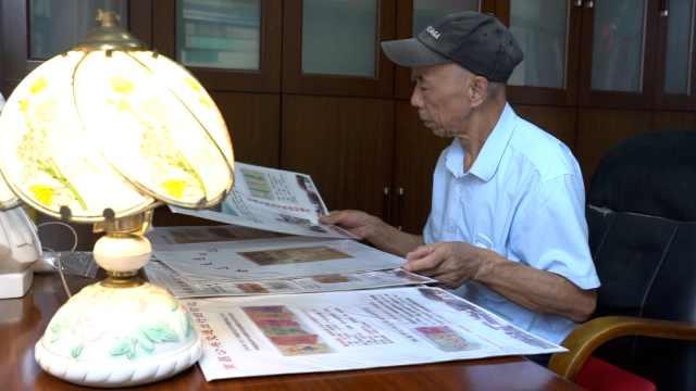 76岁老人花6年收藏200张交通票:记录南昌交通历史印记