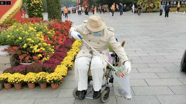 93岁老人坐轮椅捡垃圾:早上5点半出门,坚持了5年
