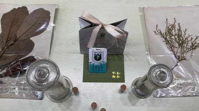 中国药科大学送新生千瓶药草种子盲盒:厚朴和远志,寓意生根