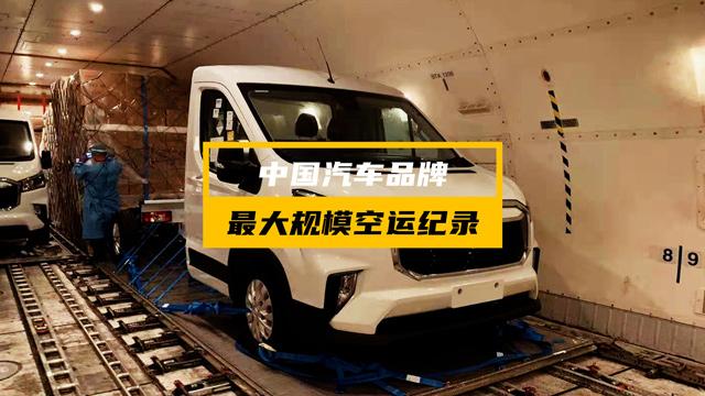 """欧洲大拿TESCO指定首选,走红海外的新能源""""网红车""""到底是谁"""