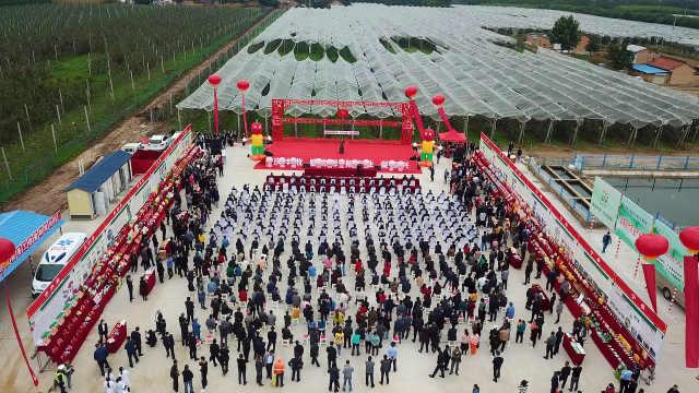"""庆阳市庆祝""""中国农民丰收节""""大会在宁县举行"""