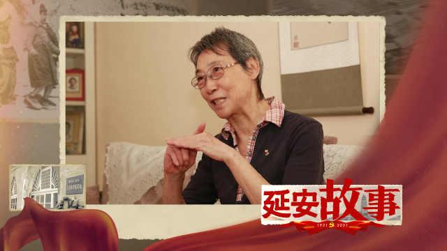 """延安故事 吴玉章孙女:毛主席评价爷爷""""一辈子做好事"""""""
