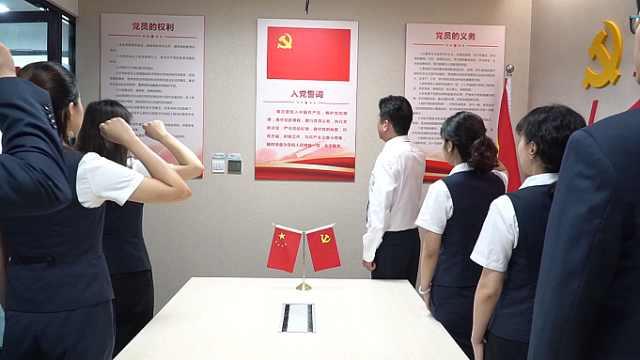 百年百部微视频丨郭进华:打造红色物业,助力基层治理