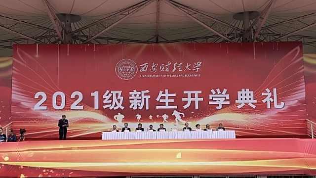 国庆前4000余名师生齐唱《歌唱祖国》