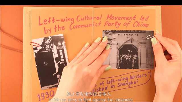 老外拍了《新中国之歌》,揭秘中国国歌背后的故事