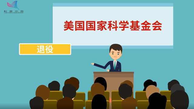 科普中国·数说科学12月热词-阿雷西博望远镜