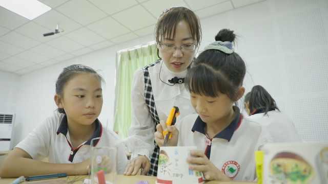 宝藏老师|科学老师用饭盒做走马灯,学生变身小发明家