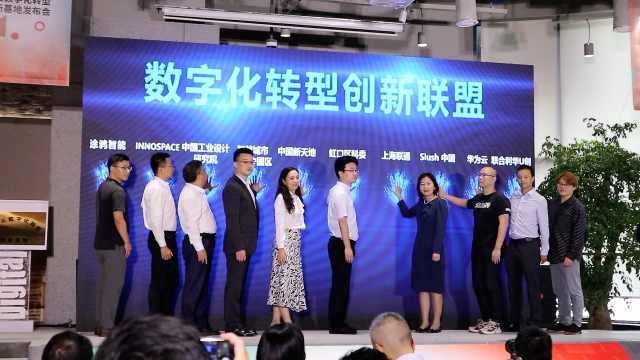 瑞安助力虹口数字化转型,首个创新基地落地瑞虹企业天地