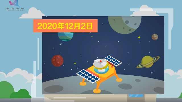 科普中国·数说科学12月热词-月球土壤