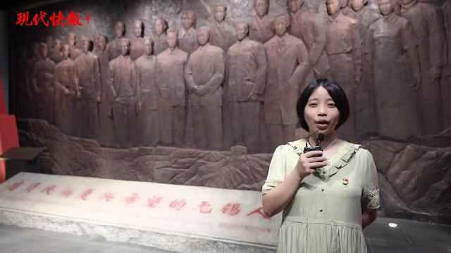 记者担任红色文化志愿者,走进无锡博物院革命史陈列厅