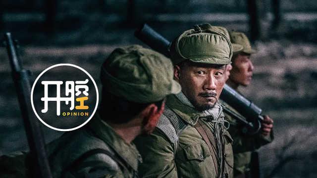 胡军开腔|出演《长津湖》的感受:和平永远不是理所应当