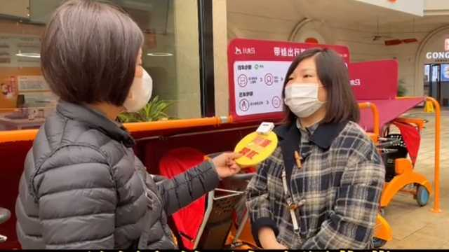 西安美乐惠国际启童教育 一夜之间消失不见