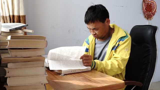 逆境也有诗和远方!26岁脑瘫小伙自学写诗200首,盼出版成书