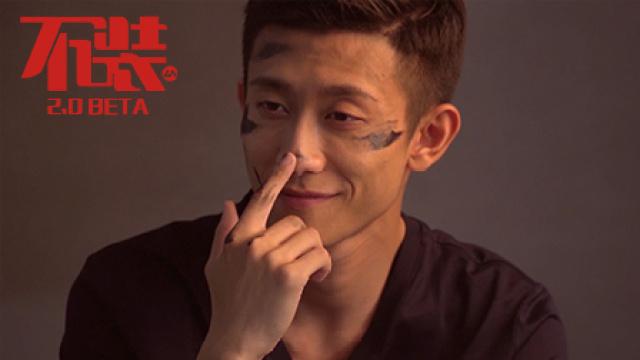 张一山喊话杨紫:你什么时候嫁我?