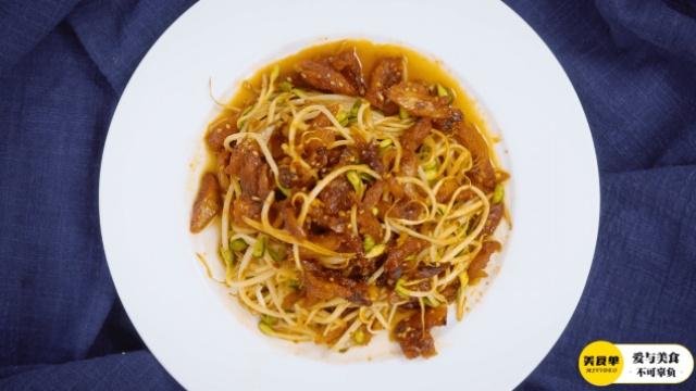 小暑美食:黄豆芽炒明太鱼