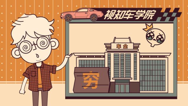 为啥汽车一进中国就总是减配?