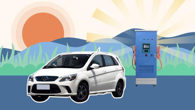 给电动车充电怎样更靠谱?