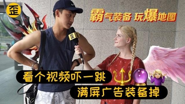 自从这群歪果仁被中国广告忽悠了后