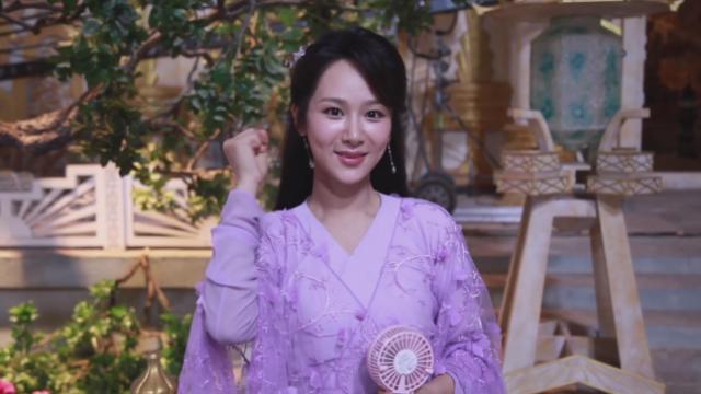杨紫祝福官方后援会成立10周年