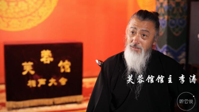济南曲艺人的坚守与传承