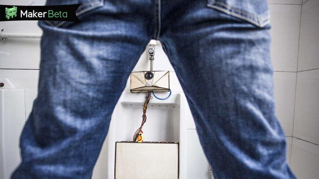 服!科技公司小便池,尿尿成享受!