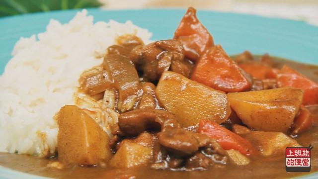正宗台湾咖喱鸡,懒人新手必备法宝