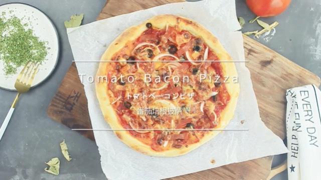 意大利那不勒斯番茄培根披萨的做法