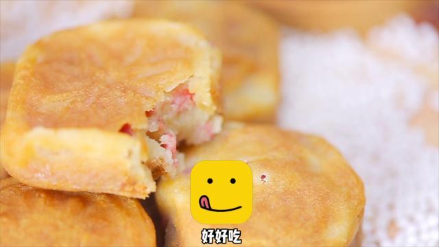 简单易学的土豆培根月饼,超级好吃