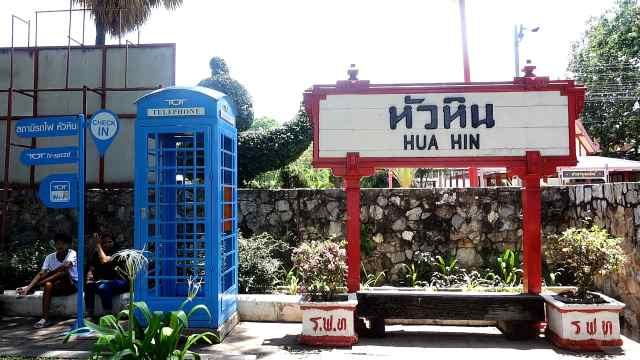 泰国最美火车站!看完就想去了