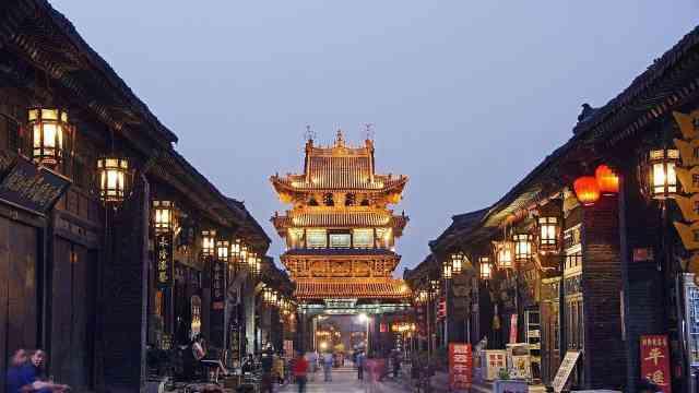 中国早有自己的华尔街,它在哪里?