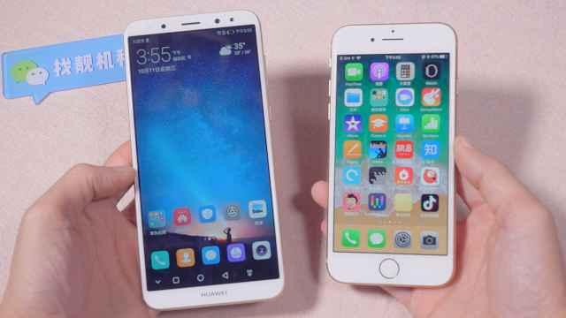 华为麦芒6对比iPhone8!