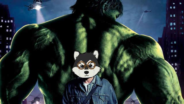 五分钟看完绿巨人《无敌浩克》