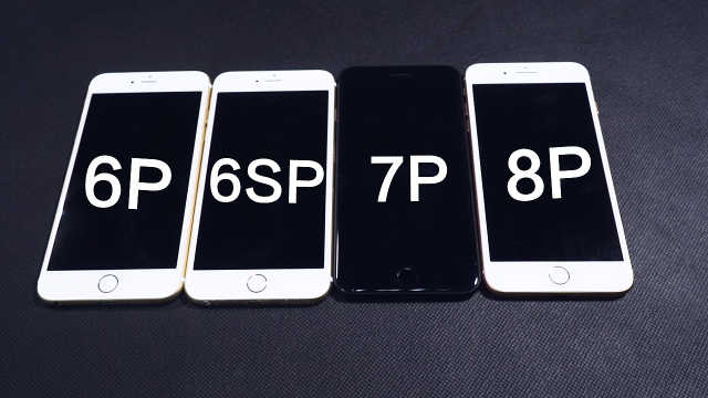 iPhone6P、6sP、7P和8P对比!