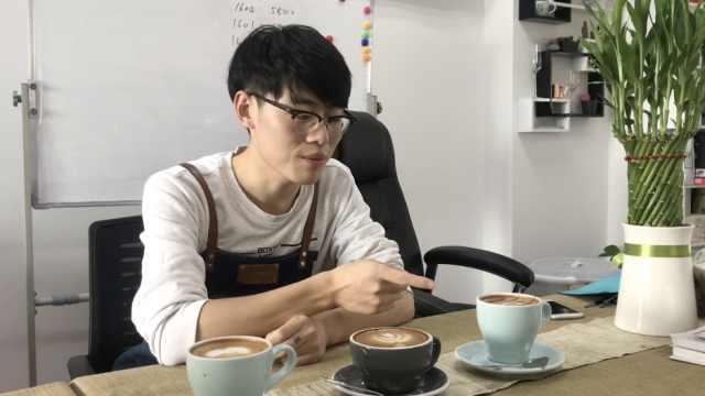 能一眼分辨出这三杯咖啡的必是大师
