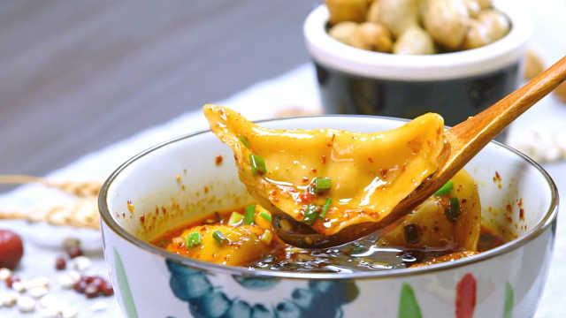纯手工五彩酸汤水饺