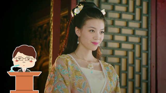 刘老师爆笑解说《极品王爷》