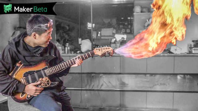 震惊!小伙的吉他能喷火!