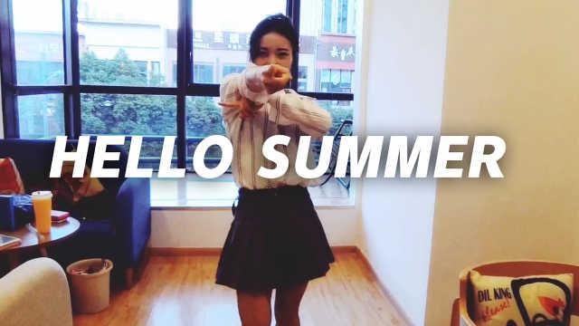 小美眉热舞《HELLO SUMMER》
