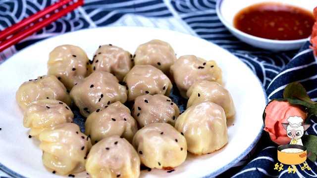 饺子皮居然也能做成生煎包?