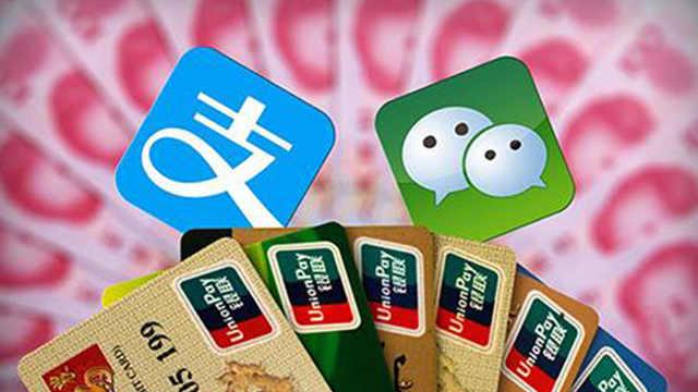 微信支付还款信用卡要开始收费了
