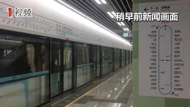 成都地铁7号线12月6日开通!