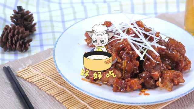 东北菜的扛把子——锅包肉