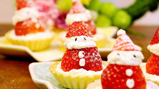 超甜蜜草莓挞,圣诞甜品在家轻松做